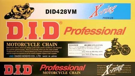 Motorradkette DID 128Gl - (428VX X-Ring) offen