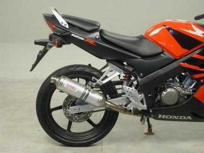 Giannelli Tuning-Auspuffanlage Honda CBR 125 R (Bj.04-10)