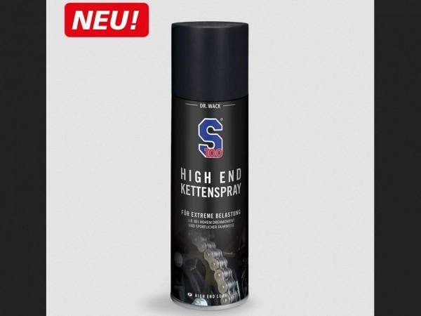 S100 High End Kettenspray 300ml - NEU!